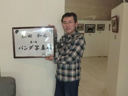 1000松田さん写真展.jpg